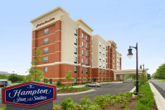 Hampton Inn & Suites by Hilton Washington DC North-Gaithersburg logo thumbnail