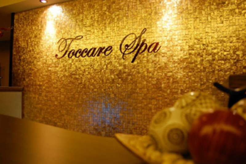 Spa Toccare at Borgata