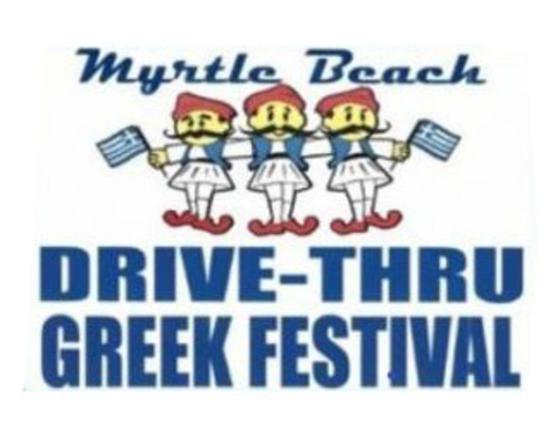 2021 St. John's Greek Festival Drive-Thru