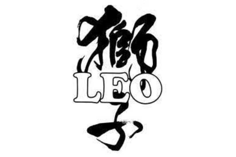 Sushi Leo logo