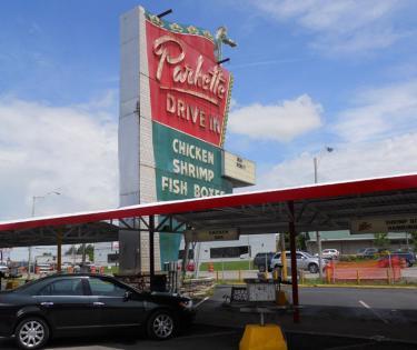 Parkette Drive-in: Lexington, KY