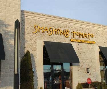 Smashing Tomato: Lexington, KY