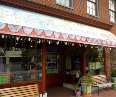 Third Street Stuff and Coffee: Lexington, KY