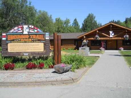 Iditarod Race Headquarters