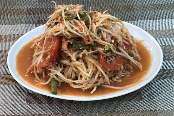 Aiyara Papaya Salad