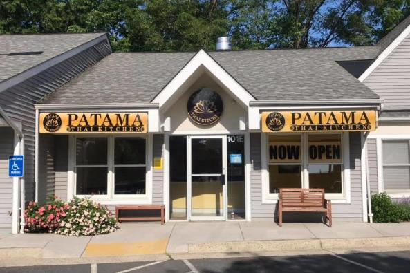 Patama Thai Kitchen Image