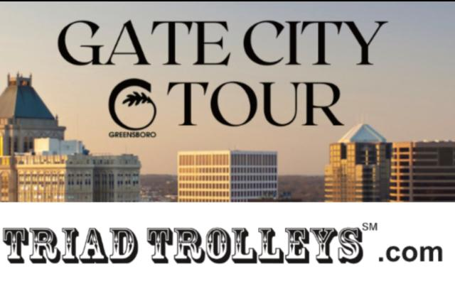 gate city trolley tour