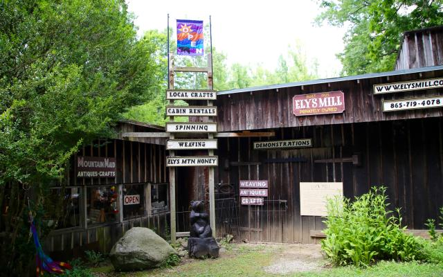 Ely's Mill Crafts & Antiques