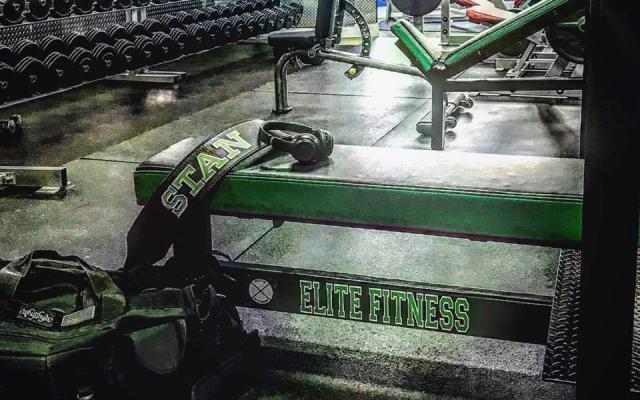 Elite Fitness & Personal Training