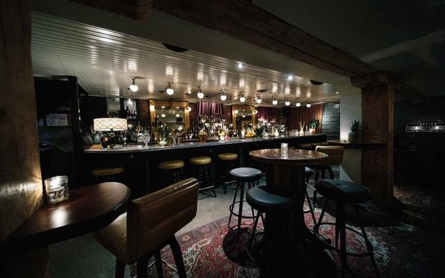 The Cloak Bar