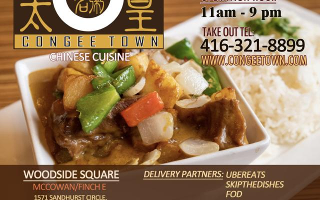 Congee Town