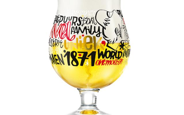 Take home THIS glass after you eat a meal with us!