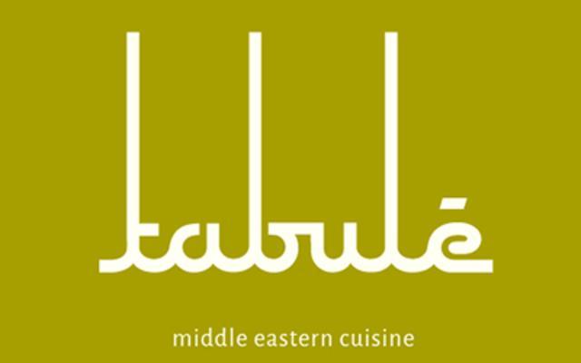 Tubule logo