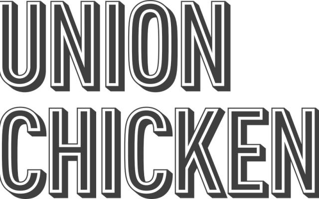 US-Full-Logo