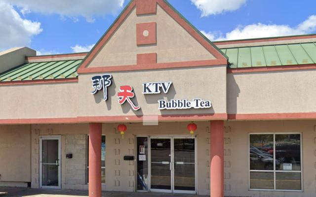 KTV Bubble Tea