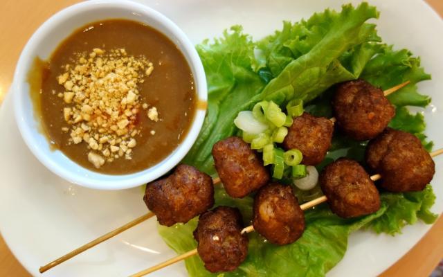 Green Leaf Vietnamese Cuisine
