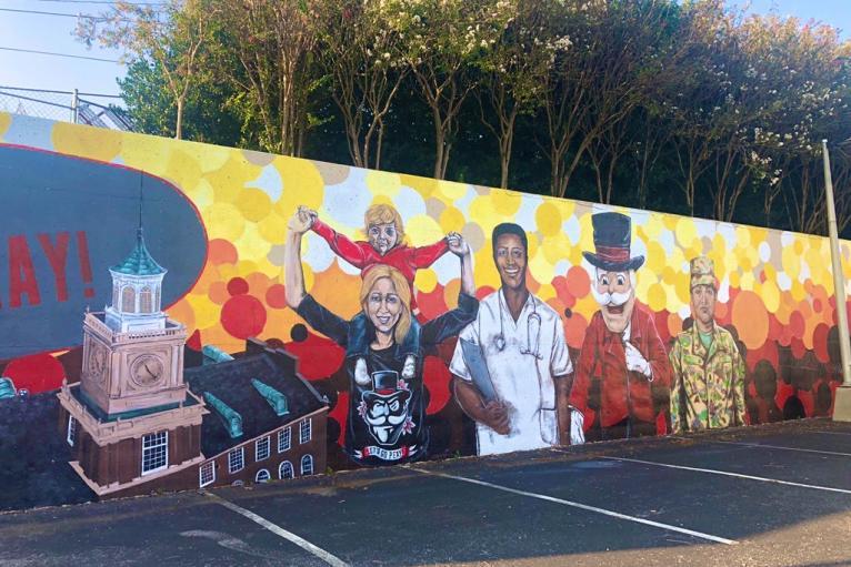 APU Wall Mural