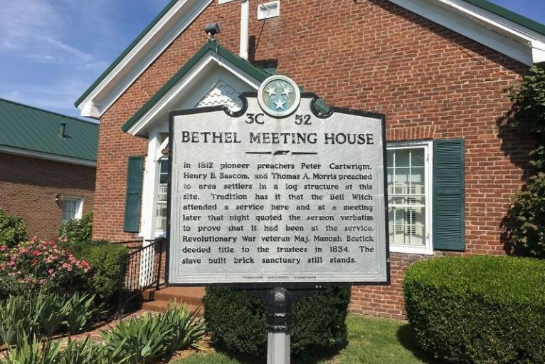 Bethel Meeting House