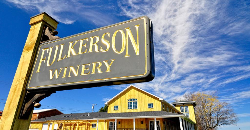 Fulkerson Winery - Roadside Sign