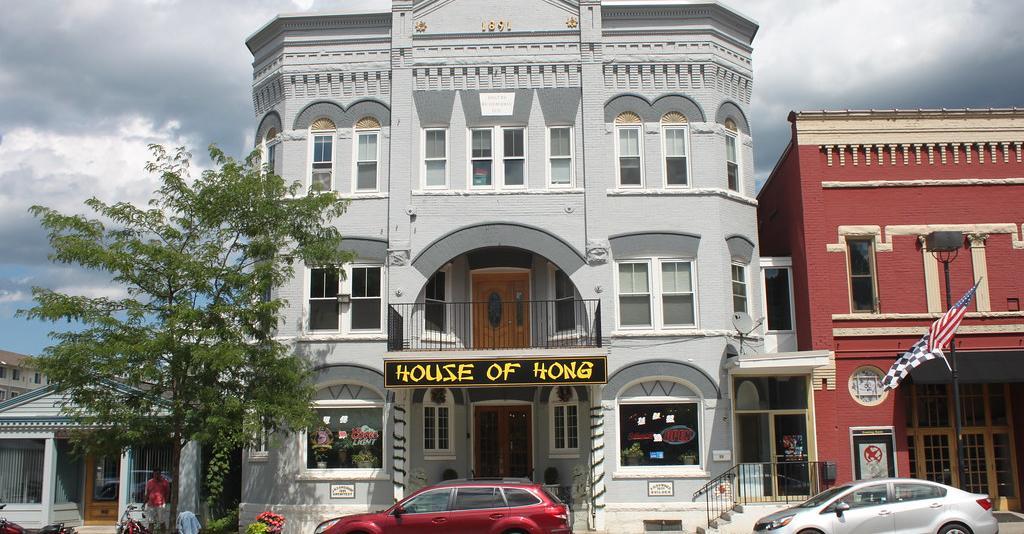 House_of_Hong_Facade