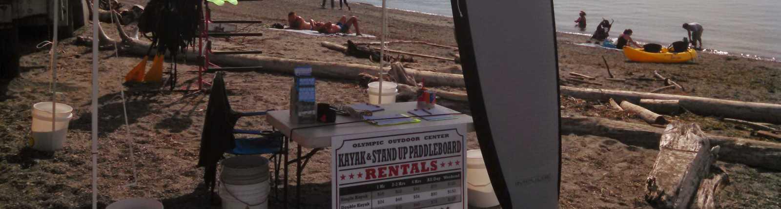 Olympic_Outdoor_Center_Redondo_Beach-3.jpg