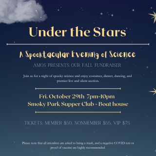 Under The Stars 2021 - Asheville Museum of Science's Fall Fundraiser