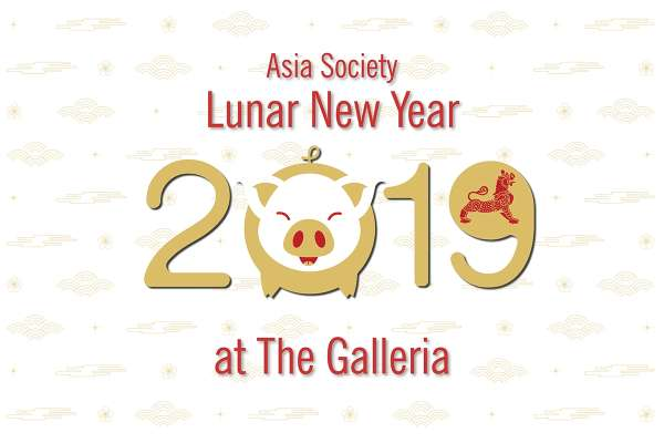 Asia Society Lunar New Year at the Galleria