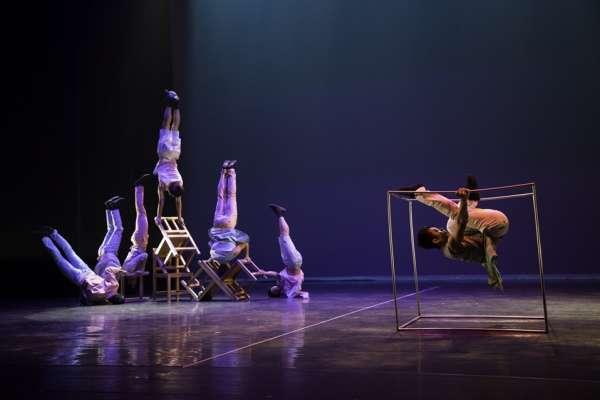 Formosa Circus Art