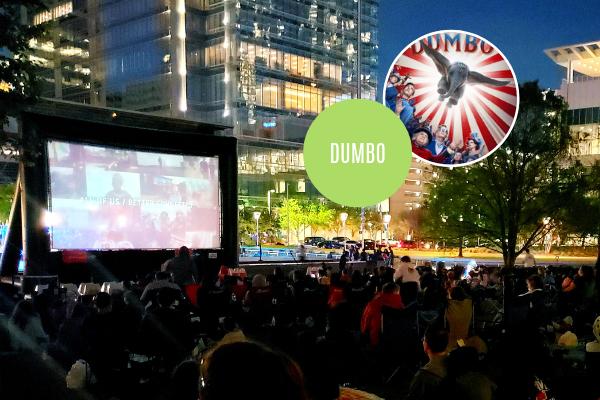 Bank of America Screen on the Green - Dumbo