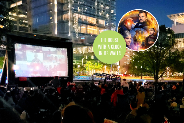 Bank of America Screen on the Green - The House with a Clock in Its Walls