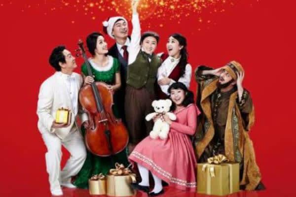 Gracias Christmas Cantata at NRG Arena