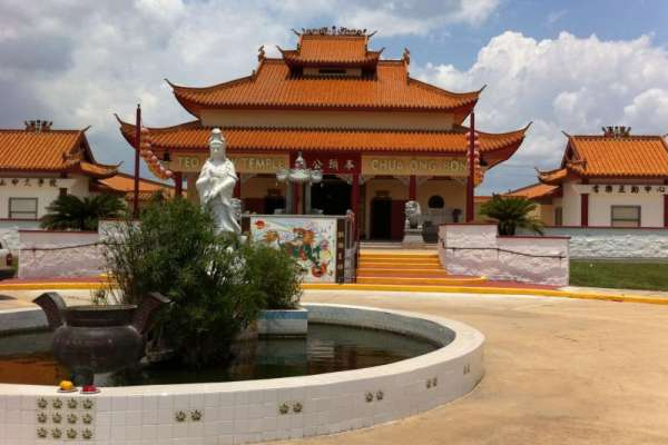 Teo Chew Temple