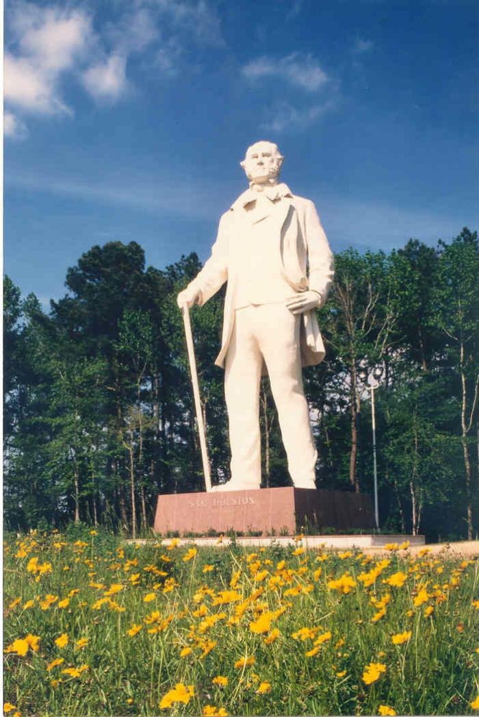 Huntsville - Sam Houston Statue