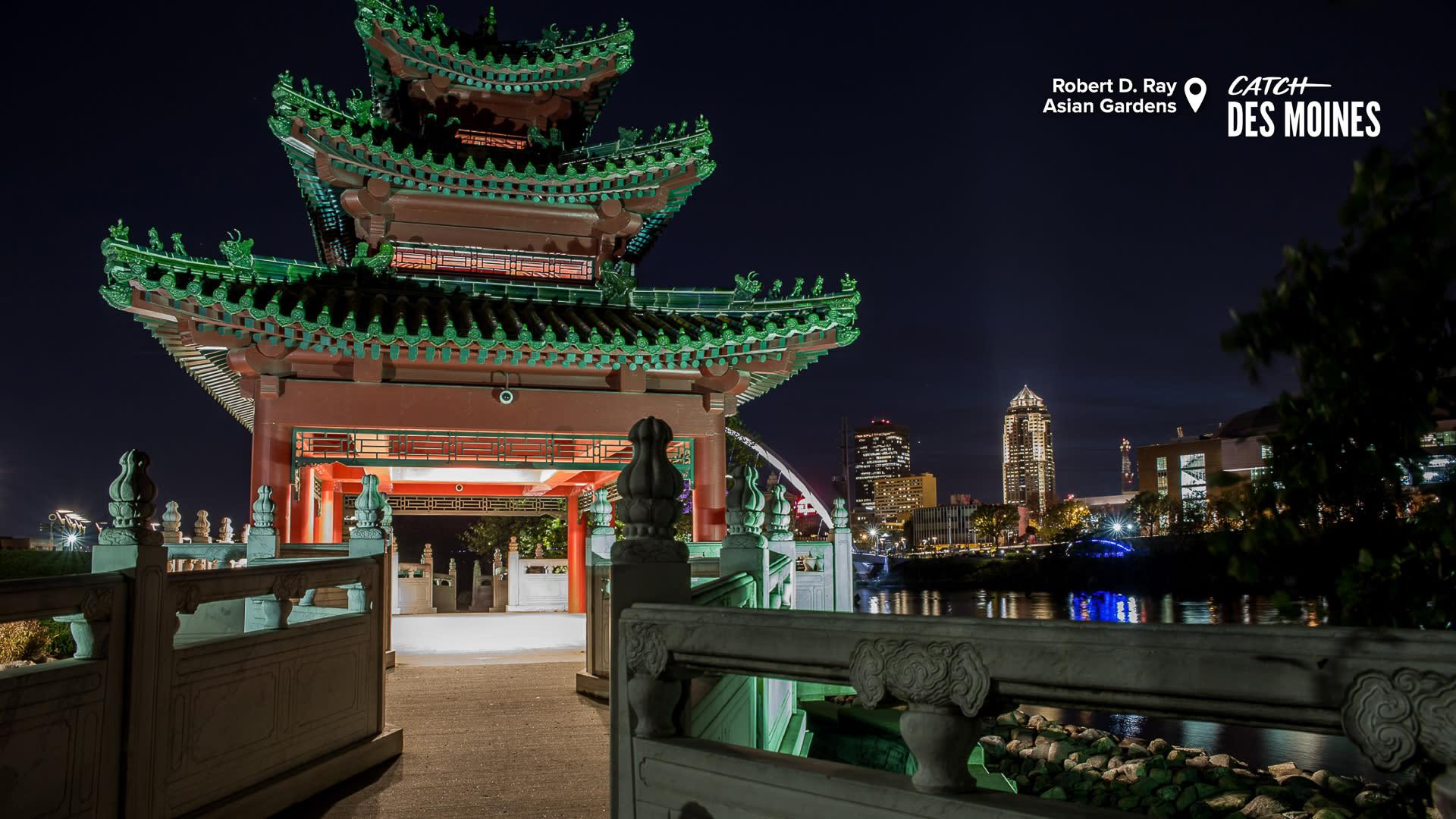 Robert D. Ray Asian Gardens Zoom Background