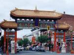 Entrance to Chinatown in Victoria, British Columbia