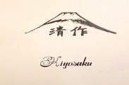 Kiyosaku Japanese Restaurant