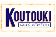 Koutouki Greek Estiatorio logo
