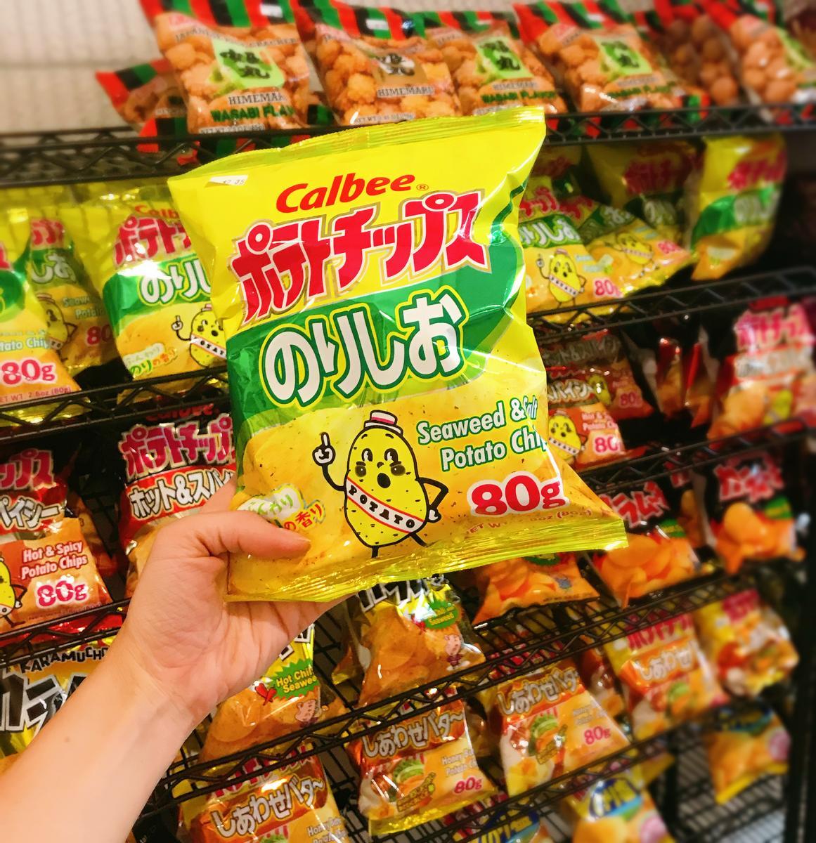 A-Tan Asian Market (1)
