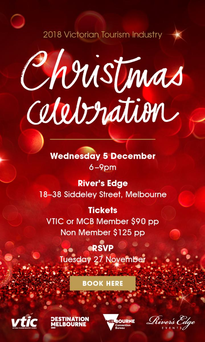 2018 VTIC Christmas Party Invitation