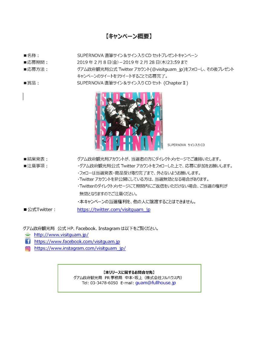 press20190205_02