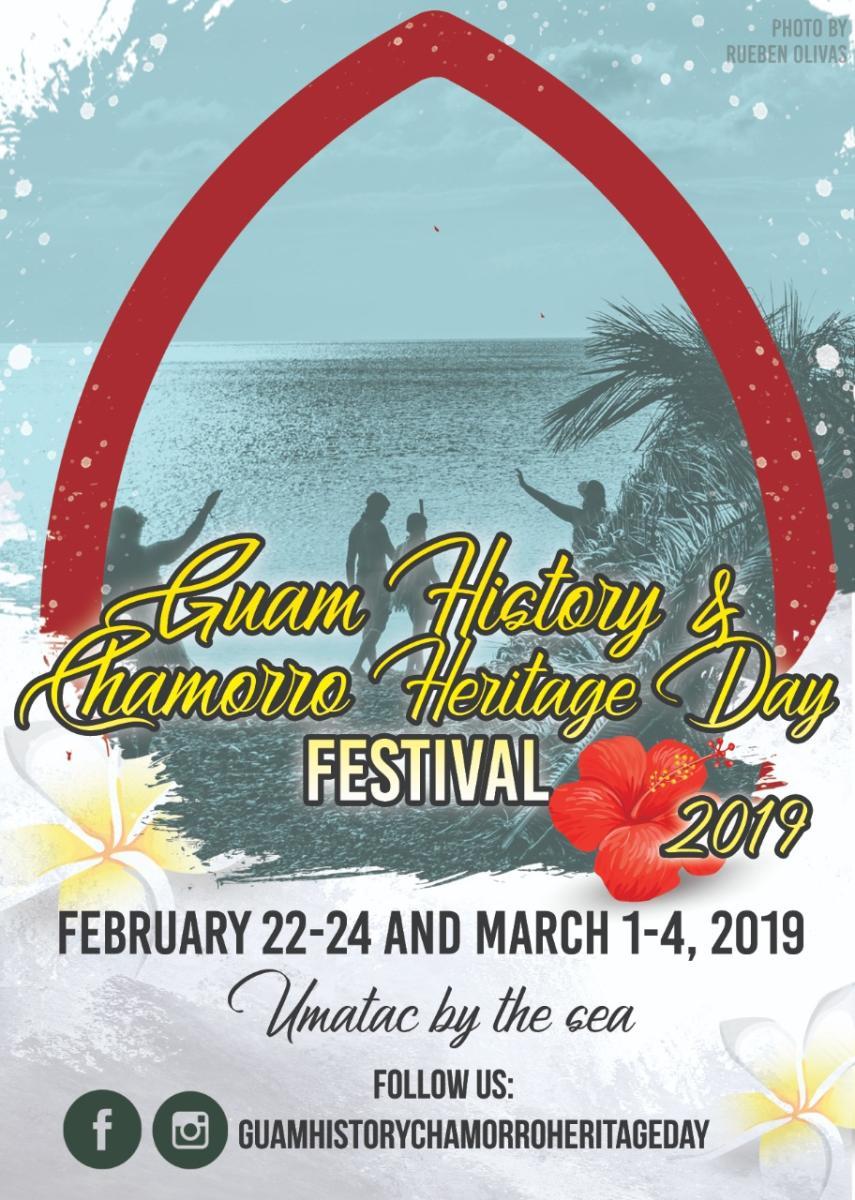 사진_'2019 괌 역사 & 차모로 헤리티지데이' 페스티벌 포스터
