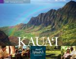 MPG - Kauai 2018