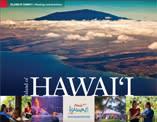 MPG - Hawaii Island 2017
