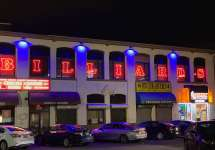 1 & 9 Billiards & Entertainment