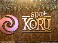 Koru Village Resort & Spa, Avon, North Carolina