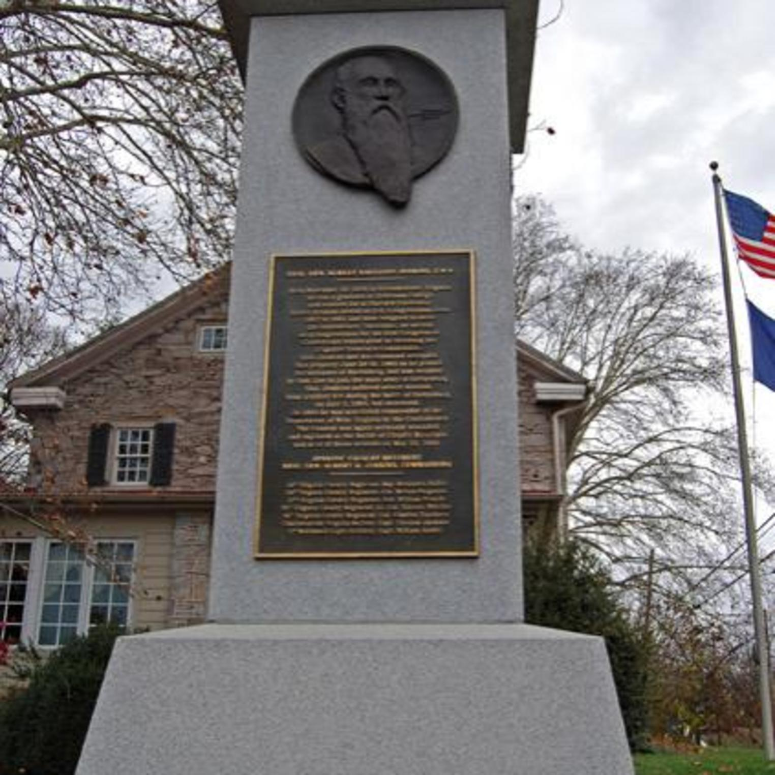 General Jenkins Monument