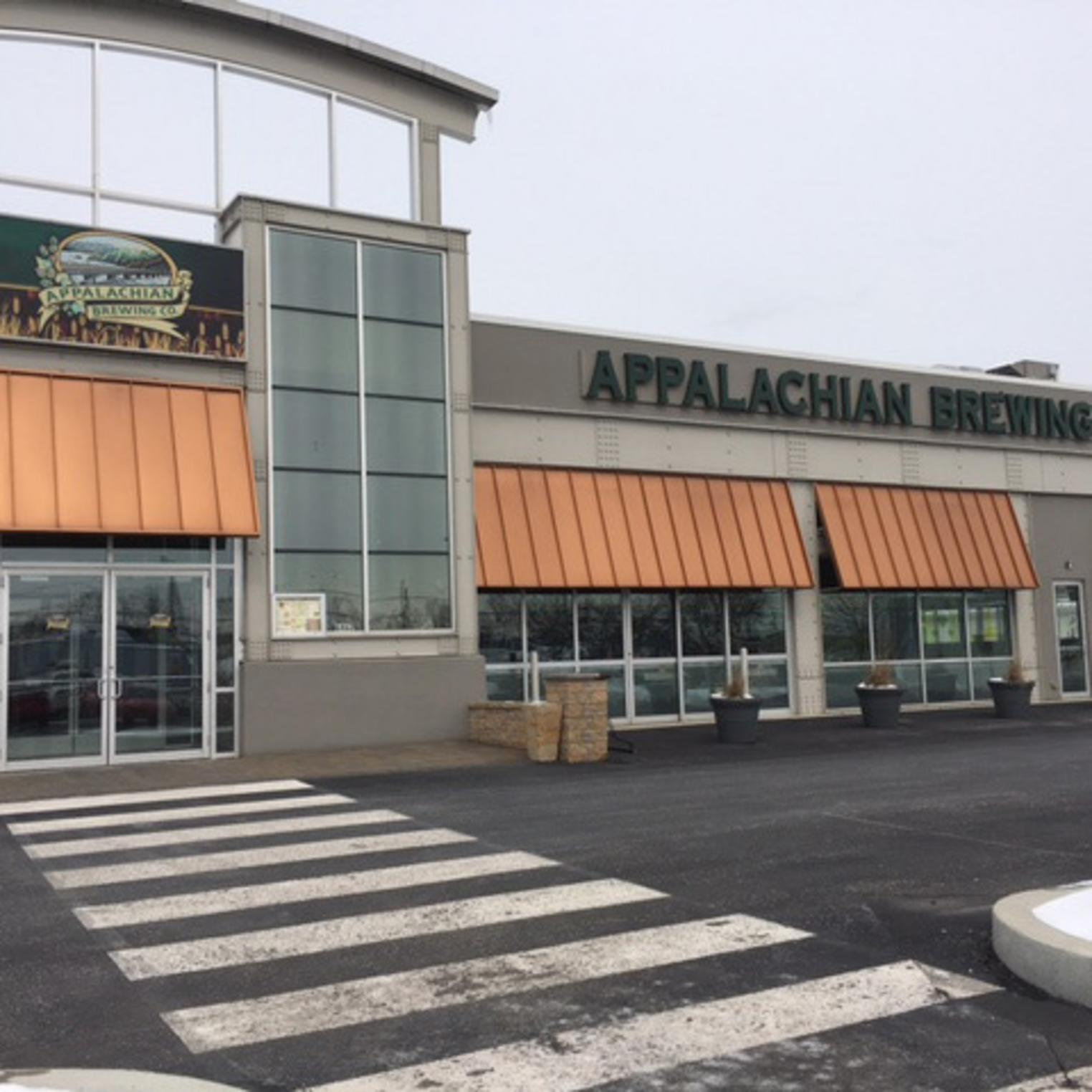 Entrance to Appalachian Brewing Company Mechanicsburg