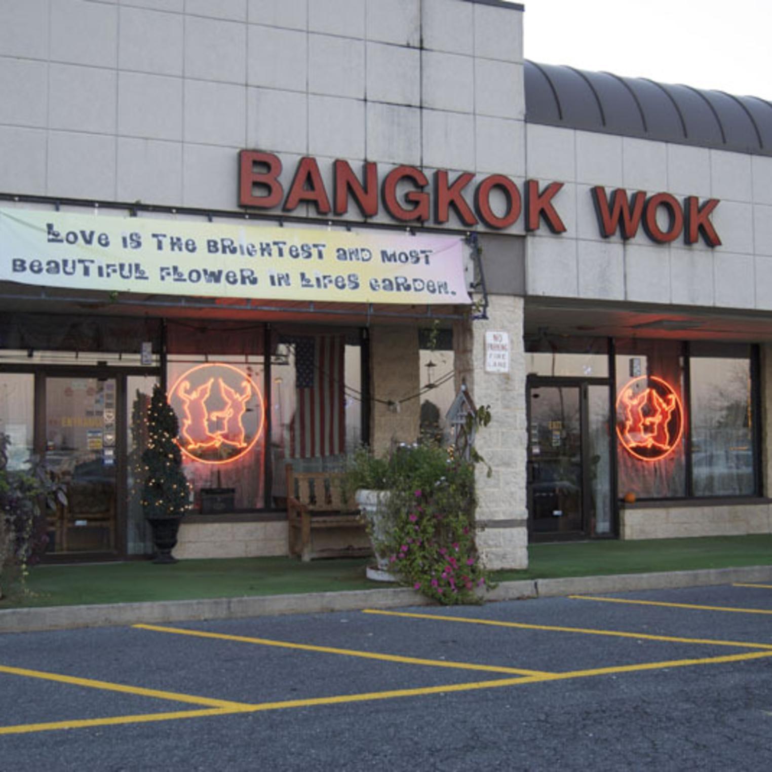 Bangkok Wok Exterior