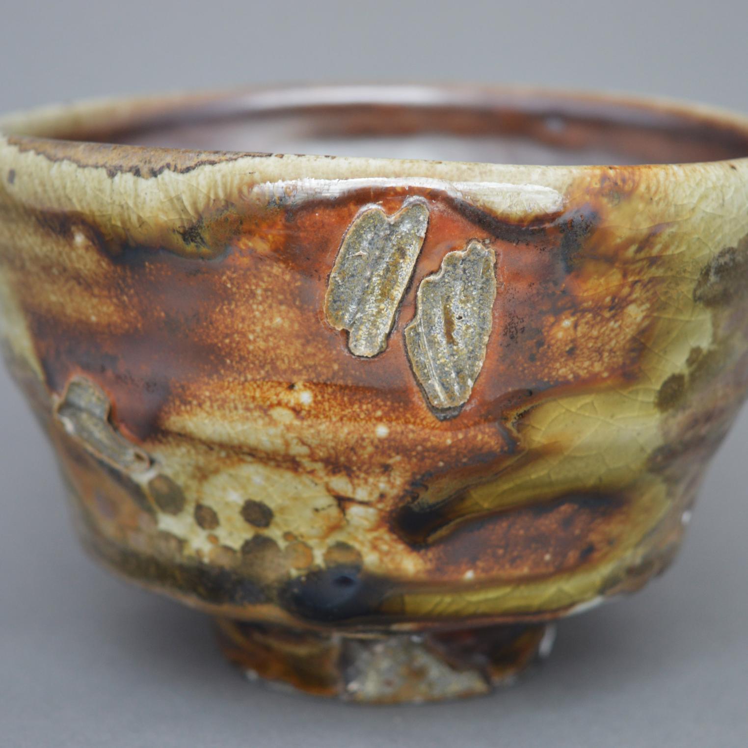 Kurt Brantner Pottery