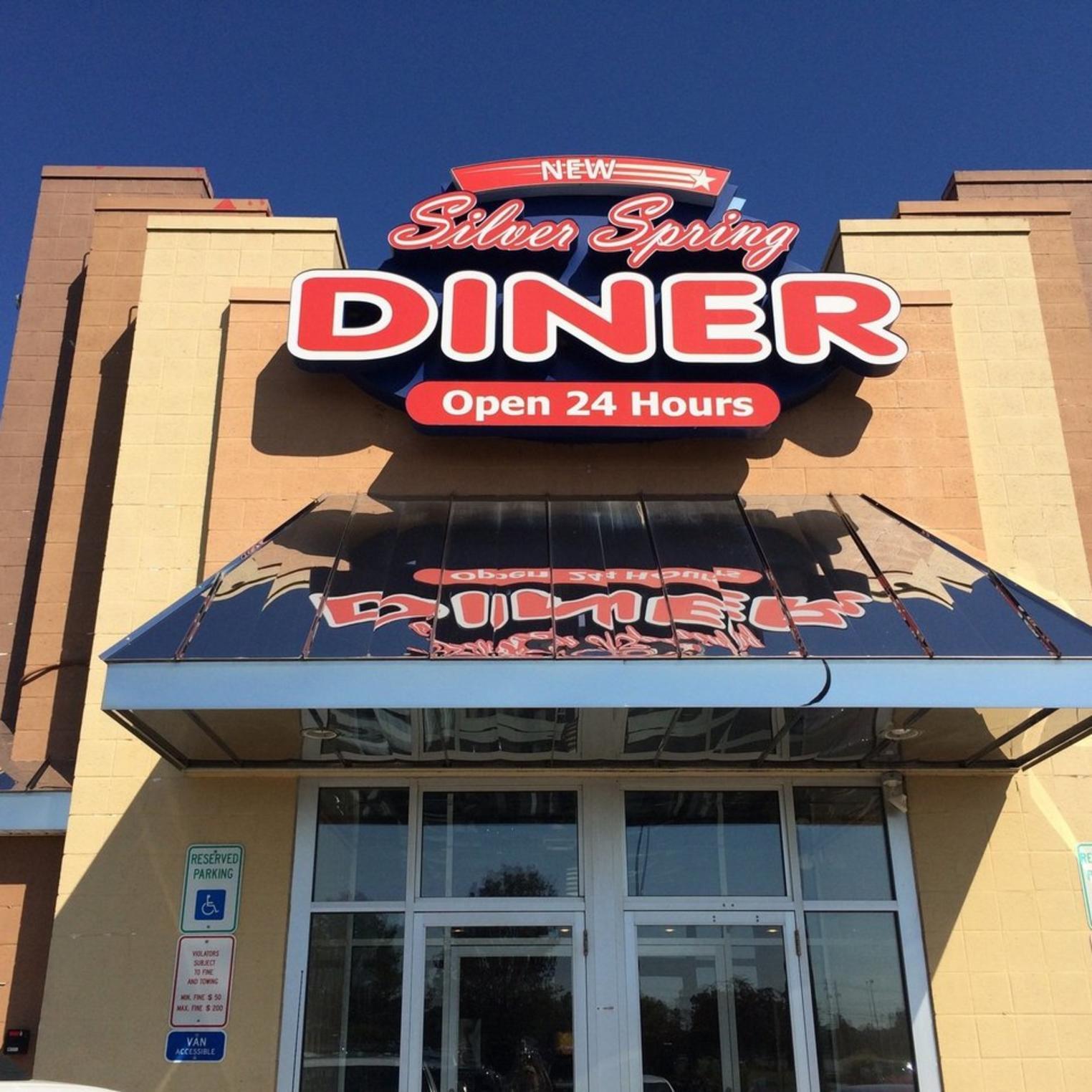 Silver Spring Diner